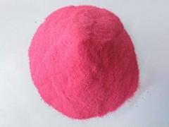 静电塑粉厂家粉色_塑粉