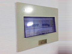 效果图 (6),静电塑粉批发厂家